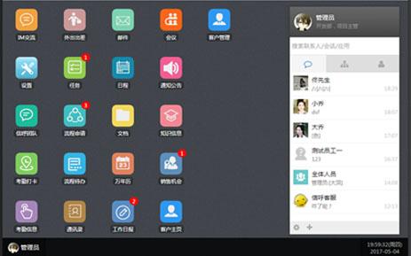 bob苹果版微信公众平台建设